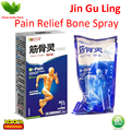 Jinguling pain relief spray Rheumatoid Arthritis Arthritis relief spray Joint Pain and Muscle Pain Natural Herbs product