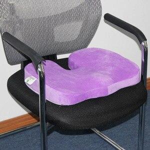 Image 4 - Cojín en forma de U para asiento de coche, almohadilla de incremento, fundas de espuma con memoria para asiento, almohadón grueso, soporte de aumento para coche, oficina, hogar