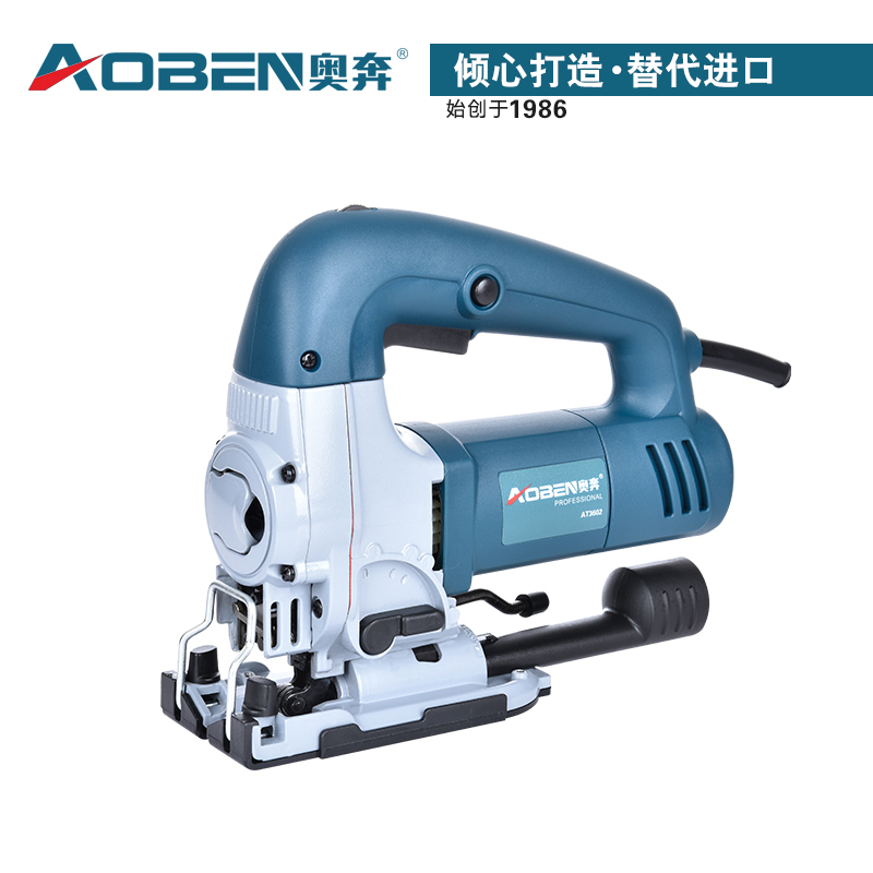 цены  220 v, 600 w curve saw multifunctional saw hand saw woodworking sawing saws garland metal household electric tool blade