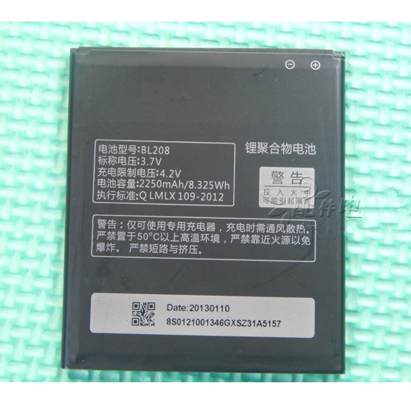 Rush Sale Limited Stock Retail 2050mAh BL208 New Replacement Battery For <font><b>Lenovo</b></font> A5800-D A690E S920 <font><b>A616</b></font> High Quality image