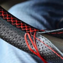 Оплетка на руль чехол рулевого колеса автомобиля с иглами и резьбой искусственная кожа диаметр 38 см рулевое покрытие couvre