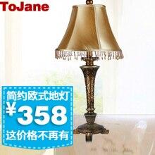 Lamps morgan floor lamp american bedroom floor lamp vintage bed-lighting t330-1