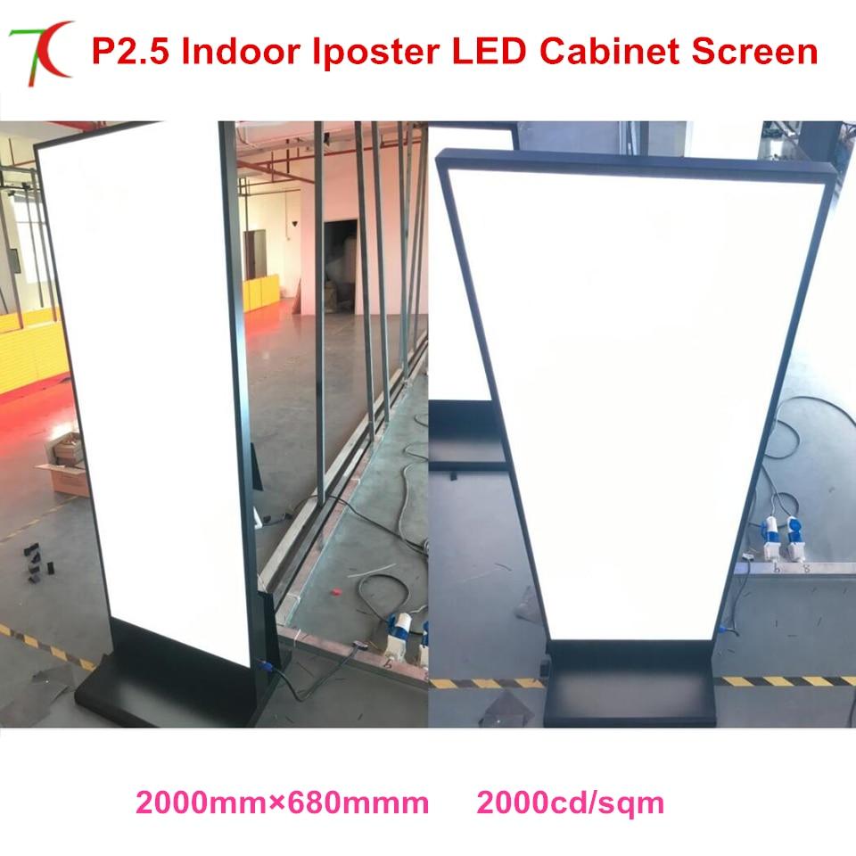 Super Slim Indoor Metal Cabinet Vertical Advertisement Machine Led Screen Poster