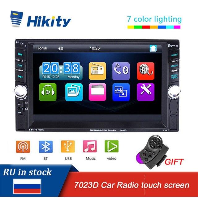 """Hikity السيارات السيارات مشغل الوسائط 2 الدين Autoradio USB بلوتوث راديو FM سيارة متعددة الوسائط MP5 12 فولت HD 7 """"2din شاشة تعمل باللمس راديو ستيريو"""