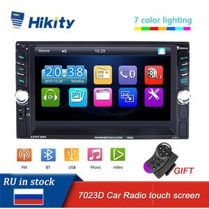 """Image 1 - Hikity 車の自動車メディアプレーヤー 2 din Autoradio USB Bluetooth FM カーラジオ Multimidia MP5 12 HD 7"""" 2din タッチスクリーンステレオラジオ"""