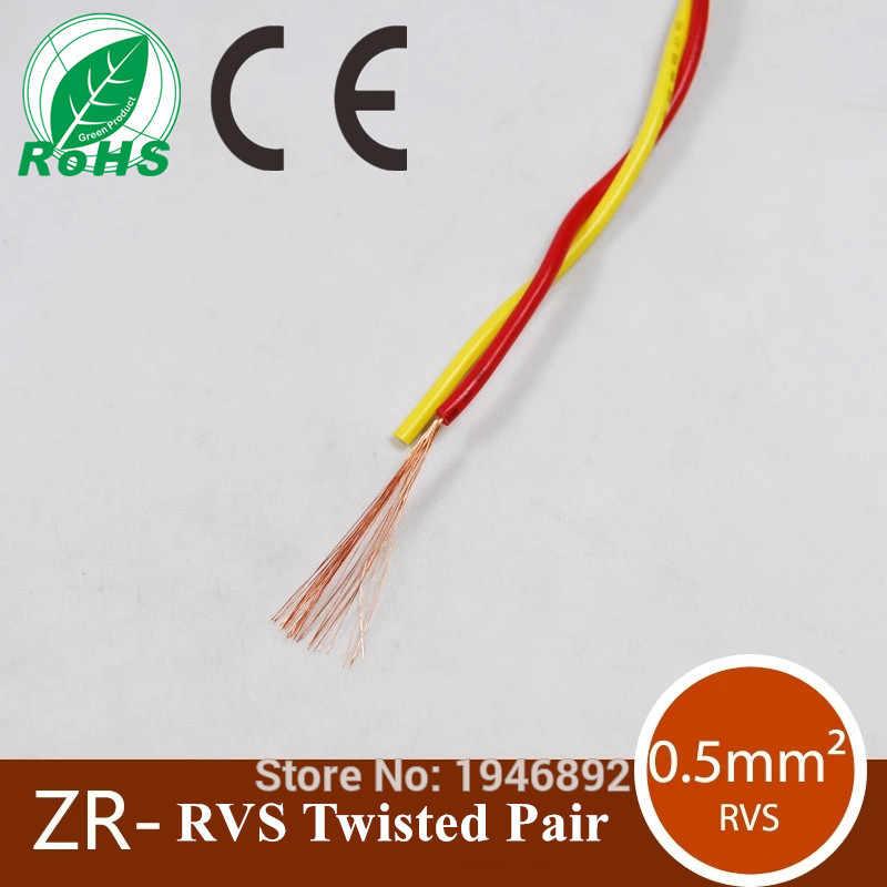 "ZR RVS-2 * 0.5 מ""מ נחושת כיכר מנורת קו אדום וצהוב זוג שזור גדילים CE ו-rohs חוט אלקטרוני מנצח"