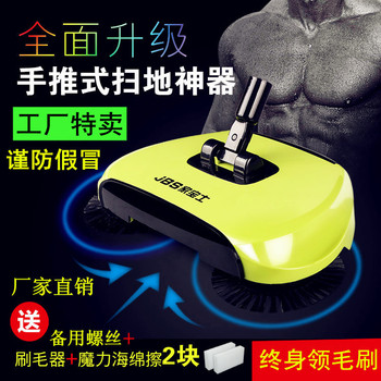 Hand push type automatic sweeping machine household broom and dustpan set combination