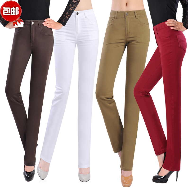 Online Get Cheap Business Casual Pants for Women -Aliexpress.com ...