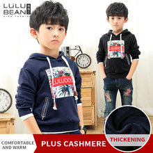 Boys sweater 2018 new children's baby hedging jacket in the spring and summer children's clothing thickening tide