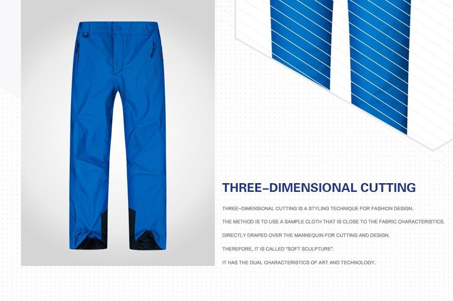 处理蓝裤_05