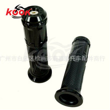universal motorcycle handlebar grips motocross hand grip ATV parts Off-road moto rubber hand grips motorbike Accessorie Modified