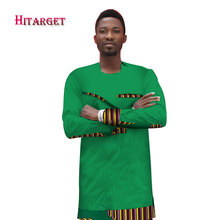 Traditional african clothes for men african clothing traditional African men's wedding shirt, Ankara clothes plus size WYN402 african traditional religion the misunderstood faith