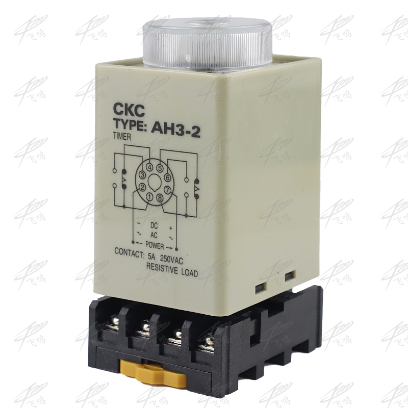 AH3-2 AC 220V on-delay DPDT time relay with socket AH3 series 220VAC delay timer with base