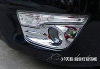 Kostenloser Versand Verchromte Front Nebel Licht Abdeckung Trim Für Nissan Teana 2013 2014 2015