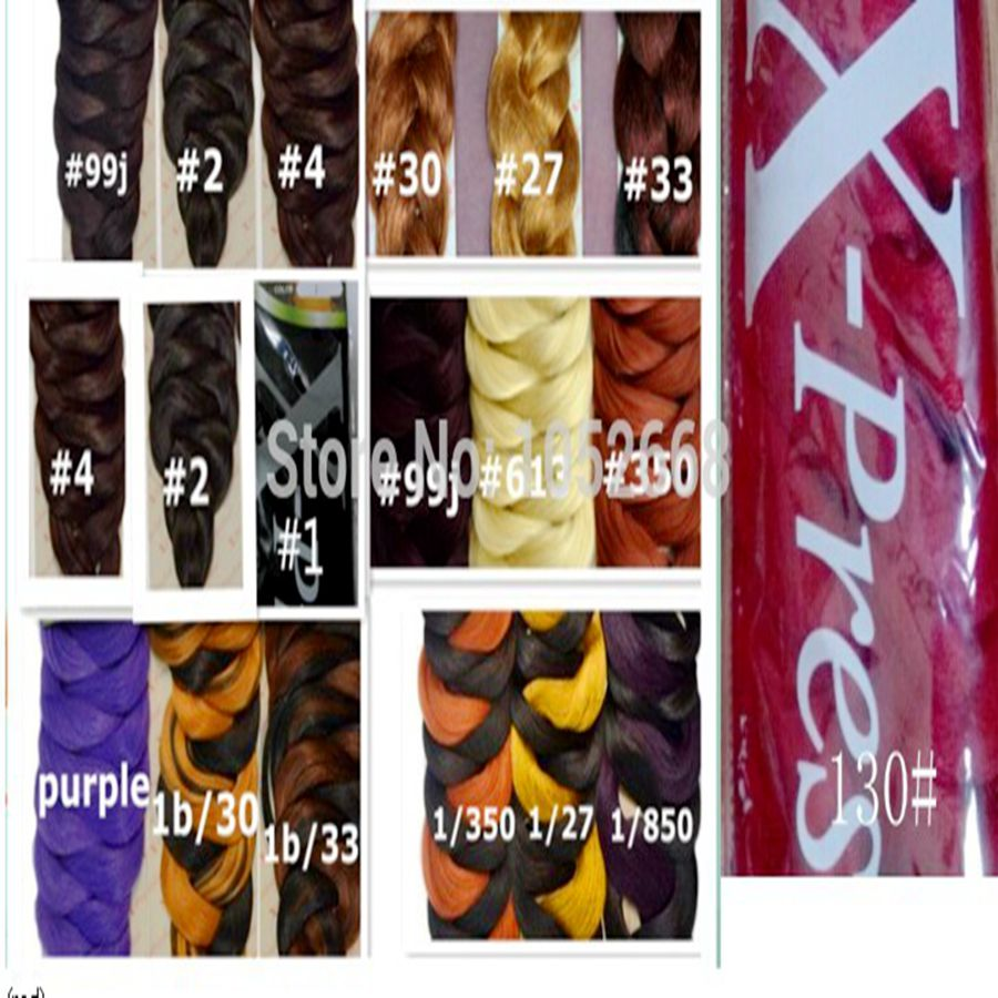 82165g One Pack Super Long Hair Extensions Synthetic Hair Weave