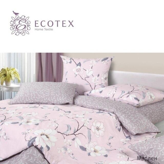 Постельное белье «Марлен», Ecotex (Россия).