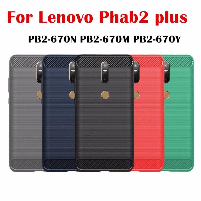 phab2 plus Soft Silicone Tablet case back cover For Lenovo PHAB 2 Plus PB2-670N PB2-670M PB2-670Y Phone Silicon protective Case