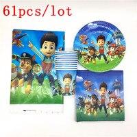 61 Stks/set Pawed Patrol cartoon Hot Koop Gelukkige Verjaardag Decoraties Kids Levert Party Servies pj set Cartoon Wegwerp