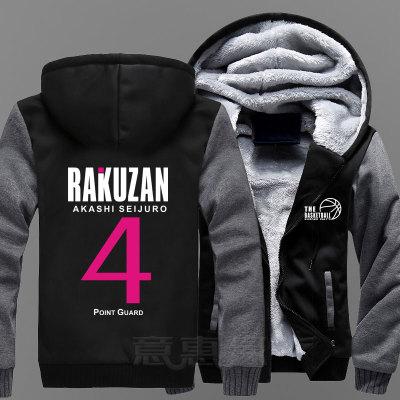 New Kuroko's Basket Ball Hoodie Anime Kuroko No Basuke Hooded Winter Akashi Seijuro Cotton Coats Jackets Men Cardigan Sweatshirt