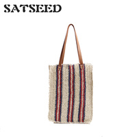 Girls Simple Baitao Holiday Beach woven Baggage Handbags, Shoulder Baggage Girls, New Type and Large Capacity In 2019