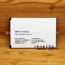AB2040AWMC Батарея для Xenium S398 CTS398 телефона Батарея для philips smart мобильный телефон с телефона держатель для подарка