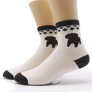 1Pair New Comfortable White Men's Socks For Men Husky Pugs 5 Style Faithful Dog Embroidery Men Socks Chaussettes Homme Lot