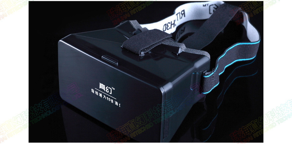 F17696 RITECH Phone 3D Glass Head Mount Plastic Version I 3D VR Virtual Reality Glasses As Google Cardboard for 3D Movies Games