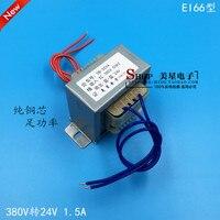 EI66 power transformer DB 35VA 35W 380V to 24V transformer 1.5A AC AC24V