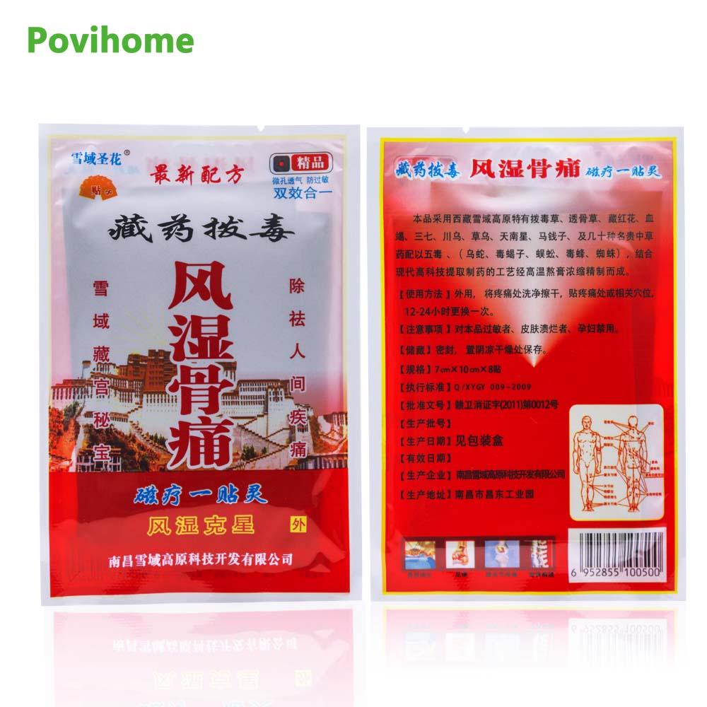 64 Pcs / 8 Bags Medical Overalls Arthritis Pain Patch Cream Neck Skin Care Products Massager Stress Relief Pains D1315