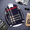 2016 Korean Version Of The New Men S Sweater Stripe Hit The Color Of Autumn And