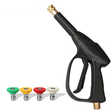 High Pressure Car Washer Gun With 4 Nozzles for Car Pressure Water Gun Cleaning Tools M14 M18 M22 ID22 3/8