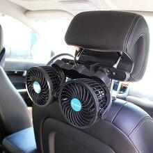 Ventiladores de aire de refrigeración ajustables de 12V, ventilador de refrigeración para asiento trasero de coche, aparatos eléctricos de viaje para verano, rotación de 360 grados