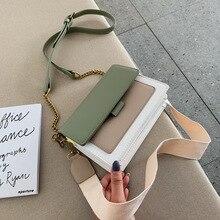 Модная сумка, клатч, новинка, сумка-мессенджер на цепочке, летняя, текстурная, широкая сумка на плечо, маленькая квадратная сумка