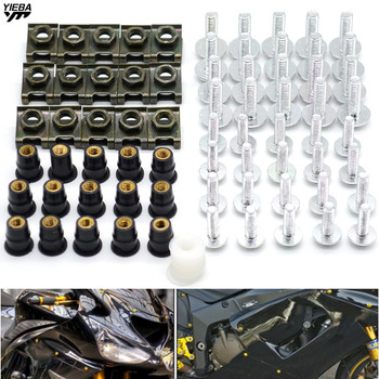 Motorcycle Accessories CNC Windshields Fairing Bolts and Windscreen Bolt for BMW F800GS F800R F800GT F800ST F800S F700GS F650GS image