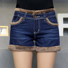 Autumn And Winter new personality Hairy shorts Sexy Slim Denim shorts