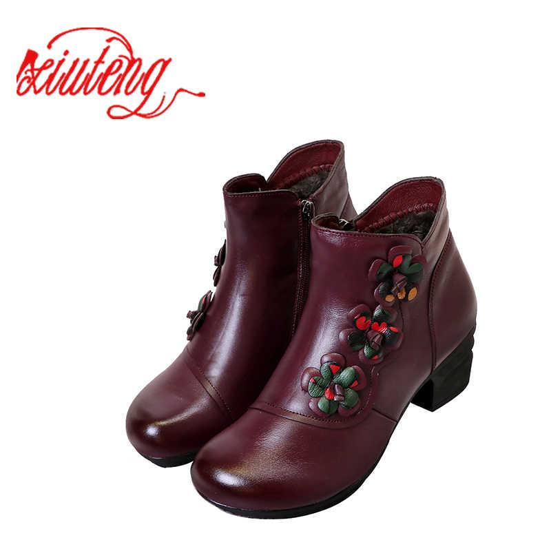 Xiuteng Yeni Inek Deri Ayak Bileği çizmeler kadın ayakkabıları Hakiki Deri Kışlık Botlar Yumuşak Çiçek Rahat Sıcak Yedek Topuk Çizmeler