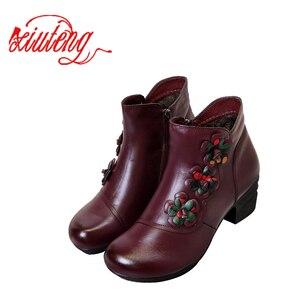Image 5 - Xiuteng חדש פרה עור קרסול מגפי נשים נעלי עור אמיתי חורף מגפי רך פרח נוח חם חילוף העקב מגפיים