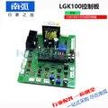 LGK100 плата управления IGBT инвертор для резки основная плата управления старая плазменная плата аксессуары