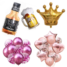 Birthday Ballon Wine Whisky/Champagne Cup Balloons Wedding Ballons Happy Party Decoration Adult Kids Event Baloon