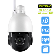YSA 1080P Wireless WI-FI 5X ZOOM IP Camera Waterproof CCTV PTZ Camera IR-CUT Onvif P2P Mobile H.264 Outdoor Security Camera