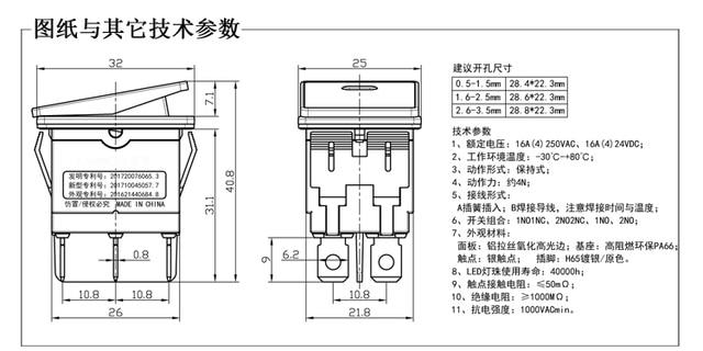 Interrupteur à bascule pour bateau en cuivre | 4Pin hors tension, bouchon étanche 16A/250VAC 16A/24VDC voiture, tableau de bord camion RV ATV 9-24V ou 220V 1 pièce
