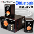 2016 New Audio System Sansui Bluetooth Version 2.1 Glow Wooden Subwoofer Speakers Sound Active Computer Black And White