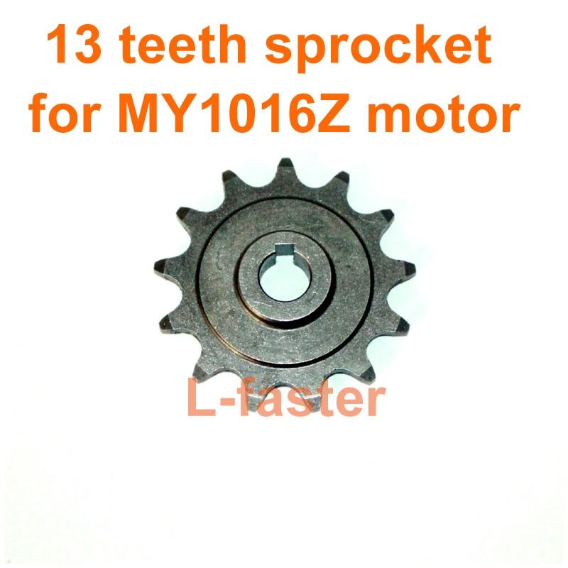 13Teeth Motor Sprocket For MY1016Z Electric Bike Unite Engine MY1018 Replacemen