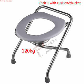 4 kinds Multifunctional movable Bathroom Chair Anti-skid strip Toilet pregenant women patients medical multi-layered Fold stool - DISCOUNT ITEM  6% OFF All Category
