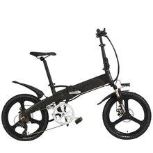 20 дюймов складной велосипед, интегрированный обод из магниевого сплава, складной Электрический горный велосипед, 5 класс помощи, подвесная вилка
