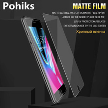 Pohiks Matte Tempered Glass Film for iPhone X XS Max XR 9H Hardness No Fingerprint  Screen Protector For iphone 6 6s 7 8 plus цены