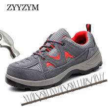 ZYYZYM Steel Toe Men Safety Work Boots Breathable Outdoors Men Shoes Fashion Sneakers Protection Footwear indestructible shoes big size men fashion breathable steel toe cap working safety shoes genuine leather slip on tooling boots protection footwear