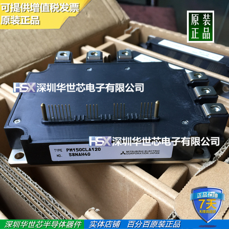 Imported PM150CLA120 original elevator dedicated module