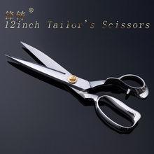 Fengzhu 12 дюймов портновские ножницы из нержавеющей стали профессиональные