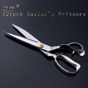 Image 1 - FENGZHU 12 นิ้วตัดกรรไกรสแตนเลสสตีลมืออาชีพตัดกรรไกรสแตนเลสการ์เม้นท์เสื้อผ้าตัดผ้า SHARP